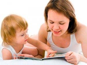 Обучение детей через игру