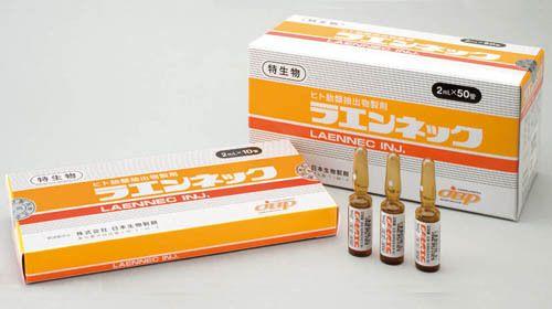 Лаеннек японский препарат цена