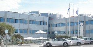 Herzliya_Medical_Center
